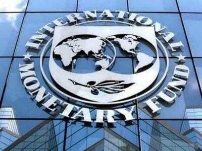 कोरोना वैक्सीनेशन की रफ्तार बढ़ाने पर जोर, IMF ने किया अमीर देशों से मदद का अनुरोध
