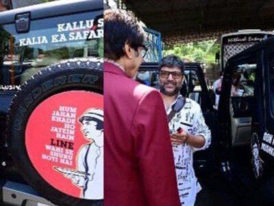 फैन ने अपनी नई Mahindra Thar में पेंट करवा डाले अमिताभ बच्चन के फेमस डायलॉग, आनंद महिंद्रा भी हुए कायल
