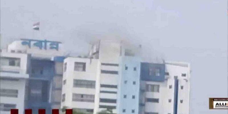 Fire in Kolkata: पश्चिम बंगाल के राज्य सचिवालय 'नबान्न' में लगी आग, मुख्य सचिव ने दिया जांच का आदेश