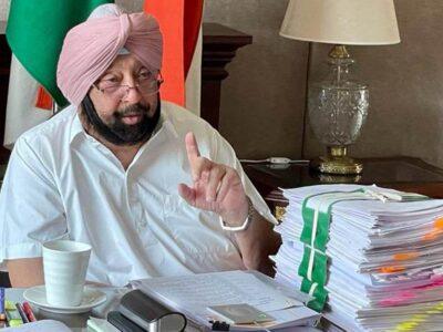 दिल्ली में हैं पंजाब के पूर्व मुख्यमंत्री कैप्टन अमरिंदर सिंह, प्रधानमंत्री मोदी और केंद्रीय मंत्रियों से कर सकते हैं मुलाकात