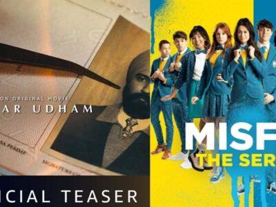 वीकेंड पर 'सरदार उधम' से लेकर 'मिसफिट' तक रिलीज हो रही हैं ये फिल्में और वेबसीरीज