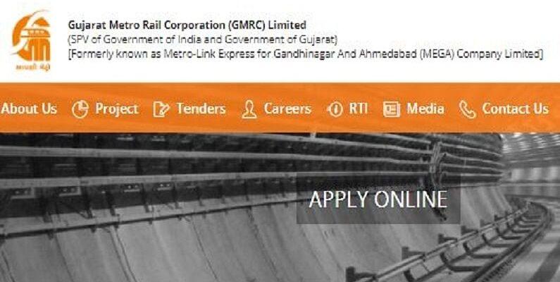 GMRC Recruitment 2021: गुजरात मेट्रो में असिस्टेंट मैनेजर समेत कई पदों पर निकली वैकेंसी, जानें कैसे करें अप्लाई