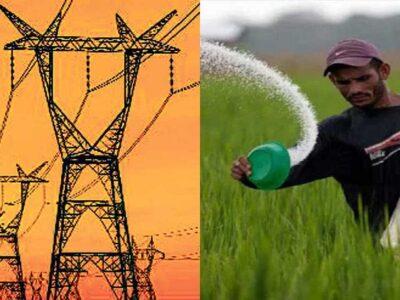 बिजली और खाद के संकट से जूझ रही गहलोत सरकार, किसानों की मारामारी के बीच दिल्ली पहुंचे अधिकारी