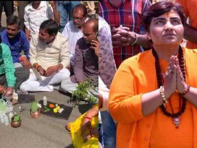 प्रज्ञा ठाकुर पर भूत-प्रेत का साया! बीजेपी सांसद के बंगले के बाहर कांग्रेस कार्यकर्ताओं ने की अनोखी पूजा