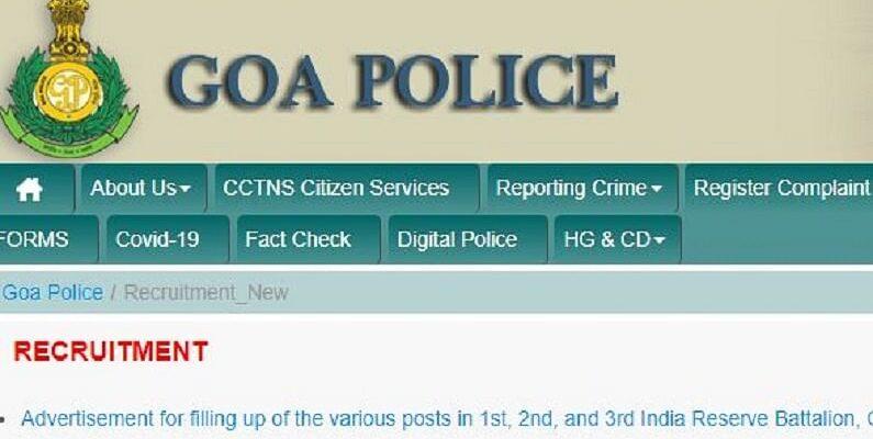 Goa Police Recruitment 2021: गोवा पुलिस में कॉन्स्टेबल समेत कई पदों पर निकली वैकेंसी, जानें कैसे करें अप्लाई