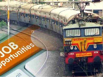 Government Jobs: रेलवे में नौकरी के नाम पर आपको भी दिखे ऐसा ऑफर लेटर तो हो जाएं सावधान, यहां जानें सच्चाई