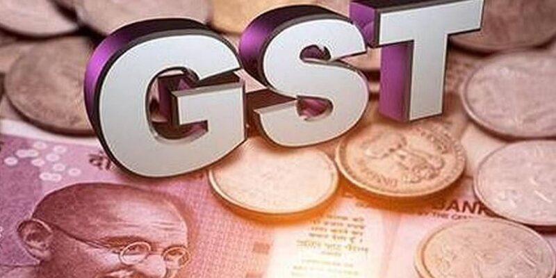 सरकार बढ़ा सकती है GST, चार से तीन हो जाएंगे रेट; जानें क्या है पूरा प्लान
