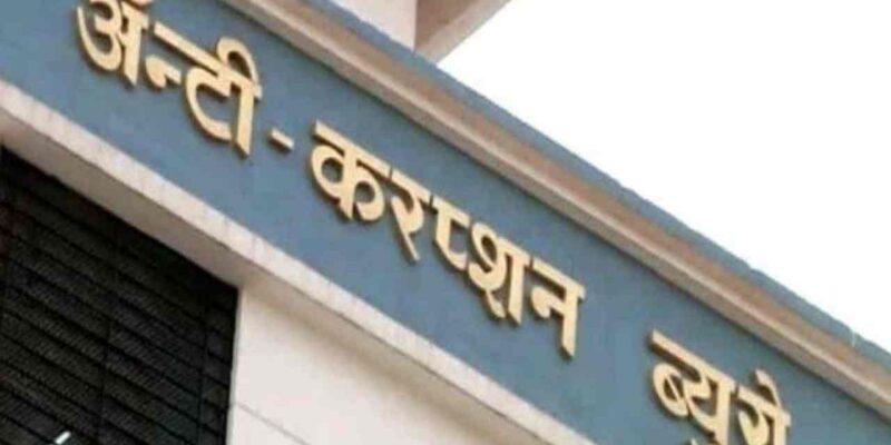 Gujarat: एसीबी ने डेढ़ लाख रुपये रिश्वत लेने के मामले में किया सरपंच को गिरफ्तार, फैक्ट्री मालिक सें मांग रहा था फैक्ट्री लगाने की एवज में रकम
