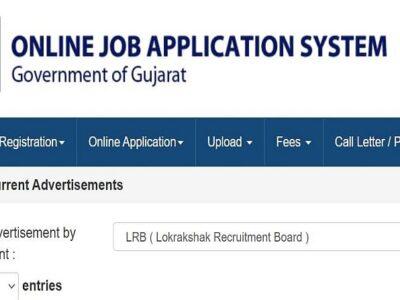 Gujarat Police Constable Recruitment 2021: गुजरात पुलिस में कॉन्स्टेबल के 10459 पदों पर निकली वैकेंसी, यहां करें अप्लाई