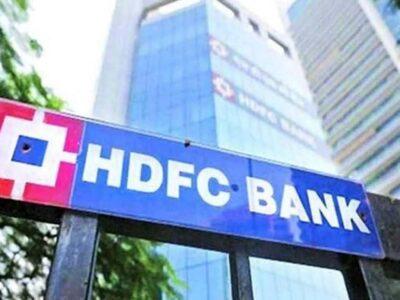 HDFC Bank's second quarter profit up 17.6%, NPAs fall