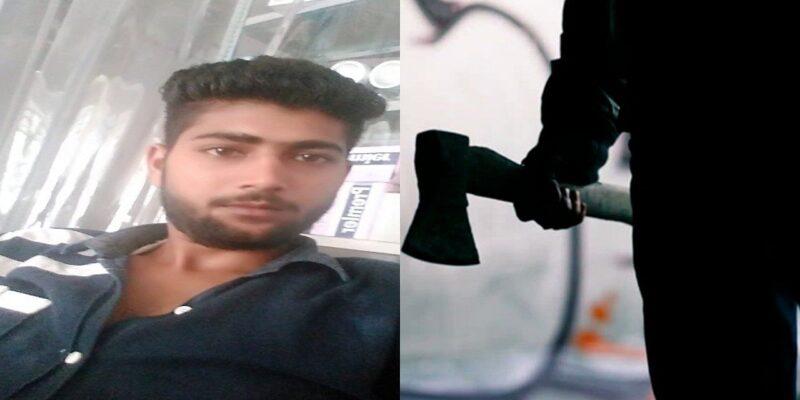 Haryana: बहन की शादी से 12 दिन पहले भाई की हत्या, दिहाड़ी के 2500 रुपये मांगने पहुंचे युवक के गले में मार दी कुल्हाड़ी