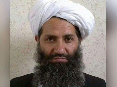 मर चुका है हिबतुल्लाह अखुंदजादा! तालिबान ने कहा- पाकिस्तानी फोर्स के हमले में पिछले साल मारा गया सुप्रीम लीडर