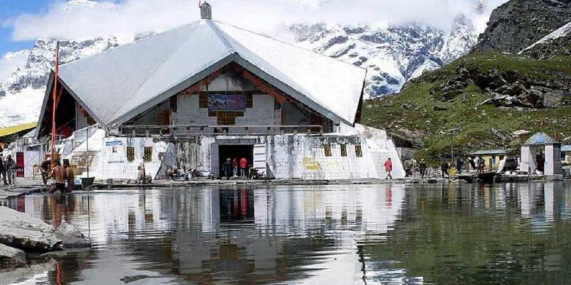 Hemkund Sahib Yatra: आज बंद होंगे हेमकुंड साहिब गुरुदारे के कपाट, सुबह 9 बजे से शुरू हुआ शबद कीर्तन; अंतिम अरदास को पहुंचे श्रद्धालु