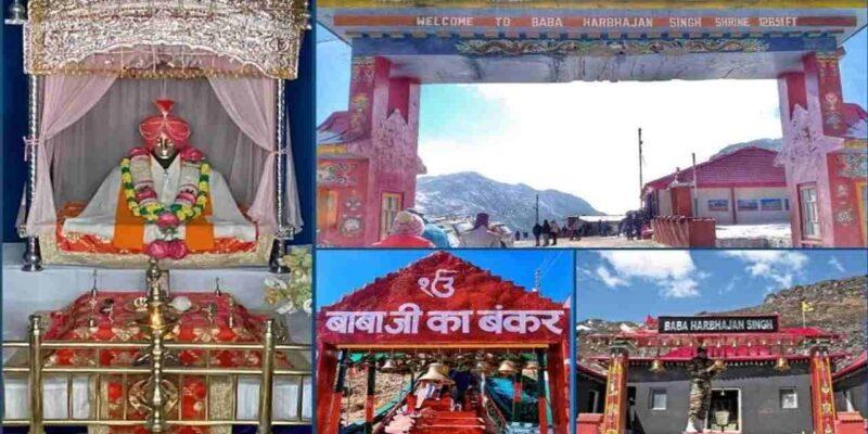 यहां है शहादत के बाद भी ड्यूटी करने वाले भारतीय सैनिक का मंदिर, जहां चीनी सेना भी झुकाती है सिर