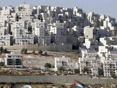 एतिहासिक फैसला: वेस्ट बैंक में बसे फिलीस्तीन के 4,000 लोगों को आईडेंटिटी कार्ड देगा इजरायल