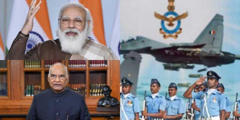 IAF Day: भारतीय वायुसेना की आज 89वीं वर्षगांठ, पीएम मोदी और राष्ट्रपति कोविंद समेत इन नेताओं ने एयरफोर्स के साहस को किया सलाम