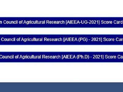 ICAR AIEEA Results 2021: यूजी, पीजी और PhD एंट्रेंस एग्जाम का रिजल्ट जारी, यहां करें चेक