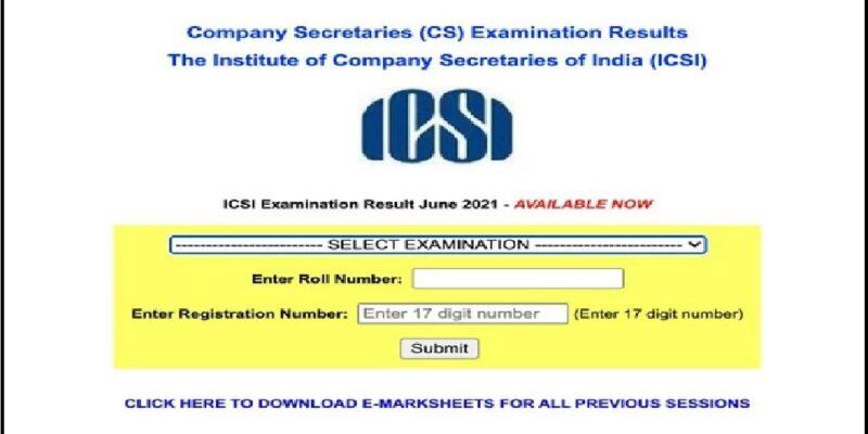 ICSI CS June Result 2021: जारी हुआ सीएस फाउंडेशन परीक्षा का रिजल्ट, ऐसे करें चेक