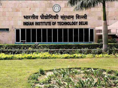 IIT Delhi ने मशीन इंटेलिजेंस एंड डेटा साइंस में लॉन्च किया MTech कोर्स, ये रही डिटेल्स