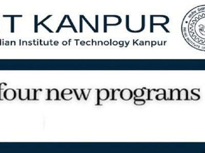 IIT Kanpur Recruitment 2021: जूनियर टेक्नीशियन और स्टूडेंट्स काउंसलर समेत कई पदों पर निकली वैकेंसी, यहां करें अप्लाई