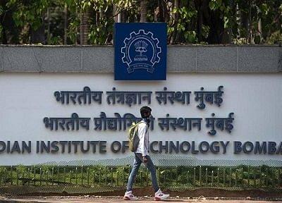 IIT, NIT admission 2021: एडमिशन से पहले जान लें- किस IIT व NIT के किस ब्रांच में हैं कितनी सीटें, ये रही पूरी लिस्ट