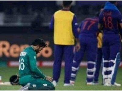 IND VS PAK: मोहम्मद रिजवान मैच के दौरान घुटनों पर क्यों बैठ गए? Video देख फैंस कर रहे सलाम