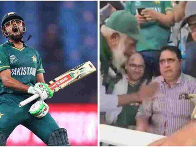 IND vs PAK: बाबर आजम के पिता का इमोशन हुआ आउट ऑफ कंट्रोल, पाकिस्तान की जीत के बाद स्टेडियम में खूब रोए VIDEO