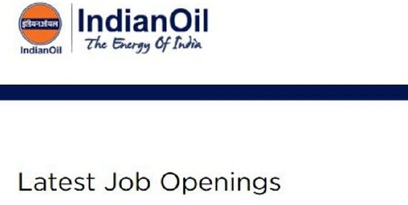 IOCL Recruitment 2021: इंडियन ऑयल में नॉन एग्जीक्यूटिव पदों पर आवेदन की आखिरी तारीख, जल्द करें अप्लाई