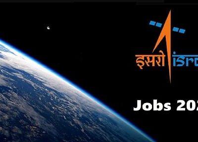 ISRO Recruitment 2021: इसरो में वैकेंसी, सिर्फ एक इंटरव्यू देकर पा सकते हैं नौकरी, बस कुछ ही दिन बाकी