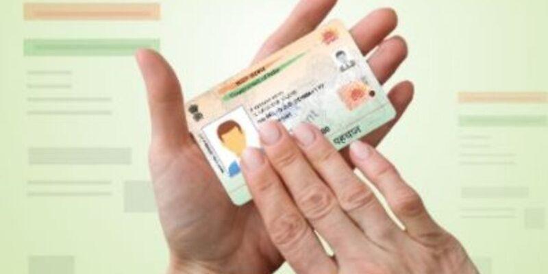 आधार कार्ड के फ्रॉड से बचना है तो जल्द अपडेट करें यह नंबर, UIDAI ने बताया इसका पूरा प्रोसेस