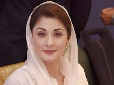 पेंडोरा पेपर्स लीक मामले में टॉप पर है इमरान खान की सरकार, मरियम नवाज ने साधा निशाना, कहा- जवाबदेही से नहीं बच सकते प्रधानमंत्री