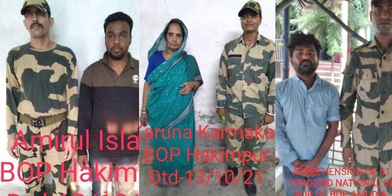 India Bangladesh Border: BSF ने अवैध रूप से सीमा पार करते 10 बांग्लादेशी घुसपैठियों को किया गिरफ्तार