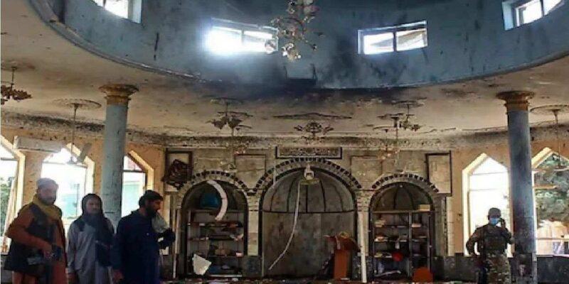 अफगानिस्तान मस्जिद धमाके की भारत ने की निंदा, पीड़ित परिवारों के प्रति व्यक्त की सांत्वना, कहा- हम आपके साथ खड़े