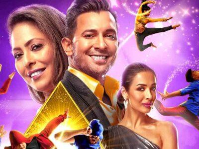 India's Best Dancer 2 : आज से शुरू होने जा रहा हैं मलाइका अरोड़ा का 'इंडियाज बेस्ट डांसर 2', जानिए इस बार क्या होगा खास?