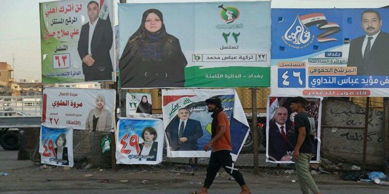 Iraq Elections: इराक में आज डाले जाएंगे वोट, 2.5 करोड़ वोटर्स तय करेंगे 3200 उम्मीदवारों का भविष्य