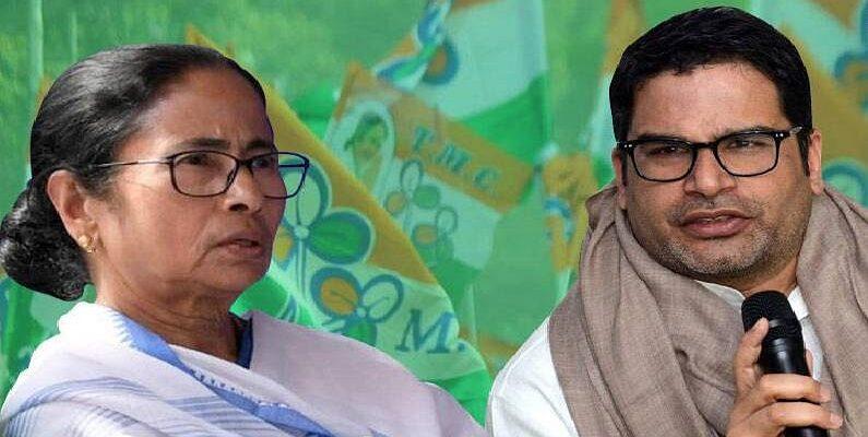 क्या प्रशांत किशोर राहुल गांधी को झांसे में उलझाकर ममता बनर्जी को अगला प्रधानमंत्री बनाने के प्रयास में जुटे हैं ?