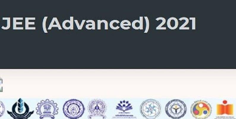 JEE Advanced 2021: इस साल जेईई एडवांस्ड के लिए 6% कम उम्मीदवारों ने कराया रजिस्ट्रेशन, देखें डिटेल्स