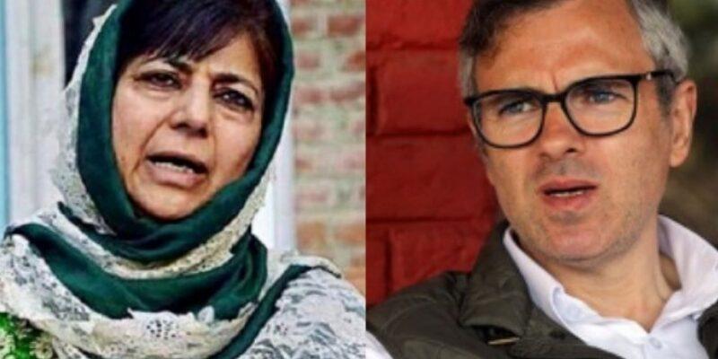 Jammu Kashmir: आतंकी हमले में मारे गए शिक्षकों के घर पहुंचे उमर अब्दुल्ला- महबूबा मुफ्ती, कहा- केंद्र की गलत नीतियां जिम्मेदार