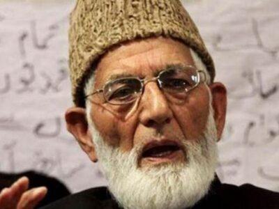 जम्मू कश्मीर: पाकिस्तान समर्थक सैयद अली शाह गिलानी के पोते और स्कूल टीचर को किया गया बर्खास्त, आतंकियों का साथ देने का है आरोप
