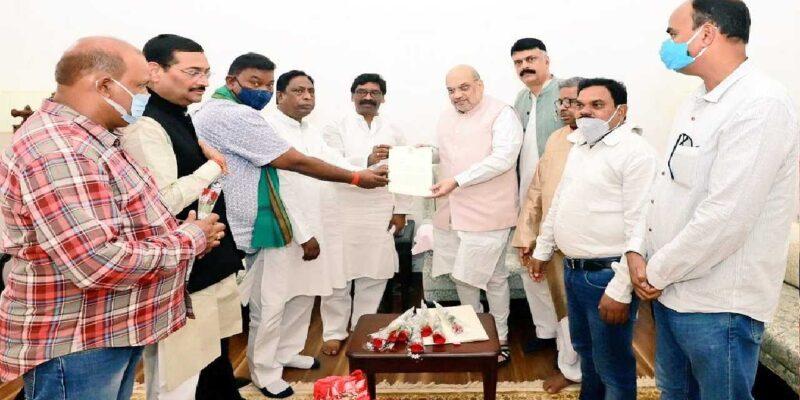 Jharkhand: जातीय जनगणना और सरना धर्म कोड की मांग पर हेमंत सोरेन की अगुवाई में अमित शाह से मिला सर्वदलीय प्रतिनिधिमंडल