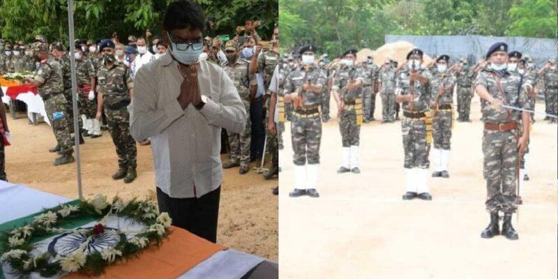 Jharkhand: शहीद डिप्टी कमांडेंट राजेश कुमार को सीएम हेमंत सोरेन और जवानों ने दी श्रद्धांजलि, नम हुई आंखें