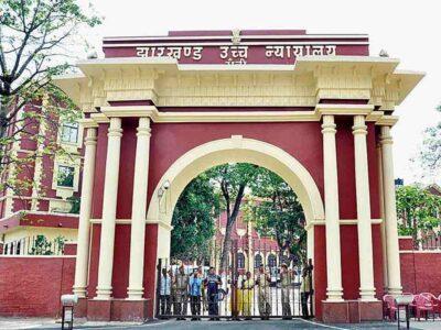 संस्कृत शिक्षक नियुक्ति मामले में झारखंड हाईकोर्ट ने जेएसएससी के सचिव को किया शो कॉज, जानें क्यों