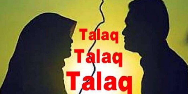 Jharkhand: गिरिडीह में पति ने पत्नी को फोन पर दिया तीन तलाक, थाने में पीड़िता ने लगायी न्याय की गुहार