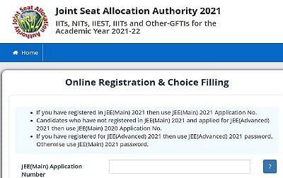 JoSAA Counselling 2021: जेईई मेन और एडवांस्ड की काउंसलिंग के लिए रजिस्ट्रेशन शुरू, इन बातों का रखें खास ध्यान