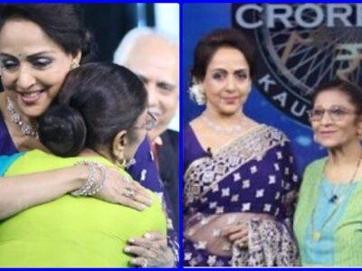 KBC 13 Sholey Special : शोले की असली 'बसंती' को देखकर अमिताभ-हेमा-धर्मेंद के खिले चेहरे, पहली बार मिलिए रेशमा पठान से