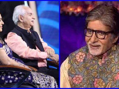 KBC 13 : फिल्म शोले में कहानी की एंडिंग बदलने की मेकर्स ने की थी पूरी तैयारी, अमिताभ बच्चन और हेमा मालिनी ने बताया किस्सा