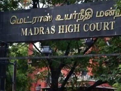 KVPY 2021: मद्रास हाईकोर्ट ने किशोर वैज्ञानिक प्रोत्साहन योजना पर लगाया रोक, जानें क्या है पूरा मामला