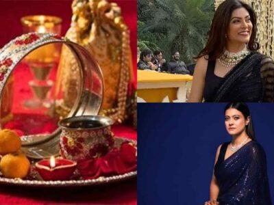 Karva Chauth 2021: गलती से भी ना पहने करवा चौथ पर इन रंगों की साड़ी, जीवन पर होगा बुरा असर!