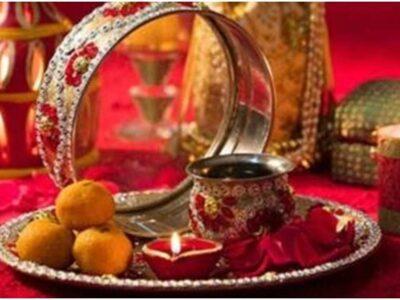 Karva Chauth Dessert : करवाचौथ के दिन बनाएं ये स्पेशल और आसान डेजर्ट