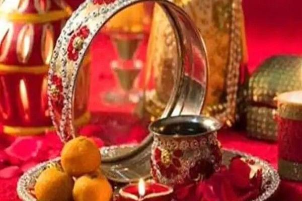 Karwa Chauth 2021 : करवाचौथ व्रत के दौरान सरगी में जरूर शामिल करें ये 5 चीजें
